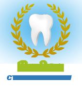 ООО Стоматологическая клиника ВаЭль