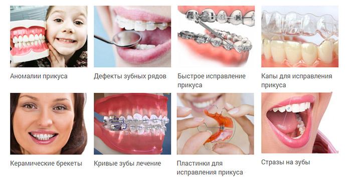 ortodont-v-kazani